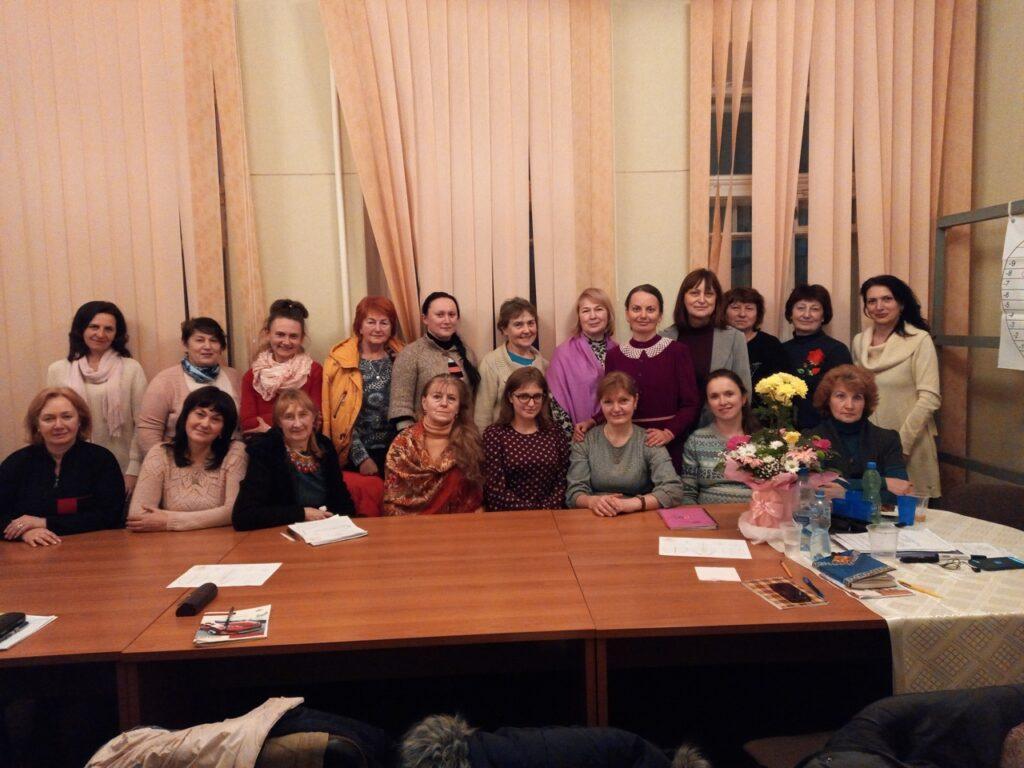 28-29 ноября 2020 г. Новичковый семинар. Харьков (Украина).